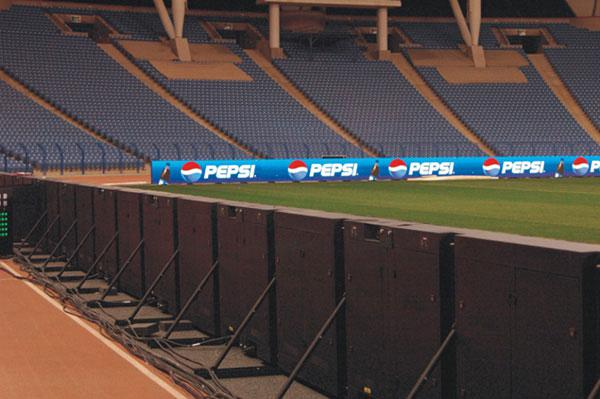 Sports Perimeter LED Displays
