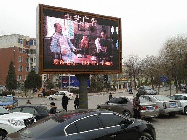Outdoor Integrated led displays