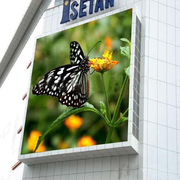 P8 Outdoor SMD LED Screen