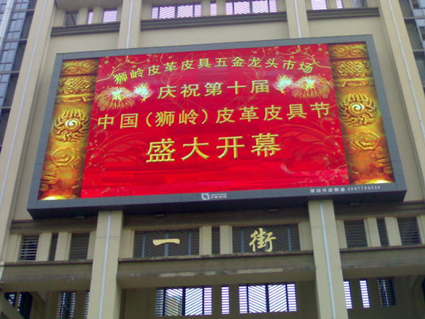 outdoor led screen.jpg