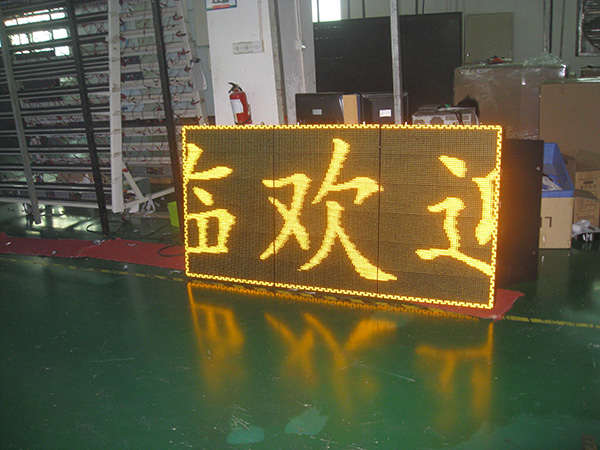 Semi-outdoor Dual Color LED Displays